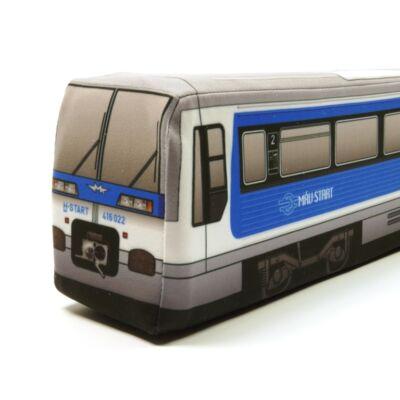 """Plüss Máv 6341 """"UZSGYI"""" Motorvonat"""